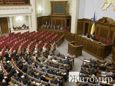 Депутаты отказались отменить пенсионную реформу. Она вспупает в силу с 1 октября 2011 года
