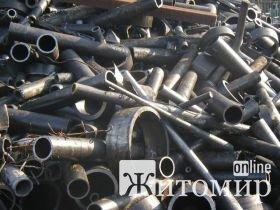 На Житомирщині масово крадуть метал