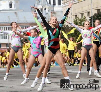 На Соборній площі відзначили День фізичної культури та спорту