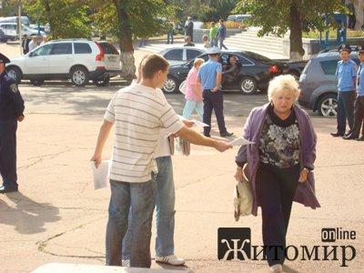 Активісти «Я люблю Житомир!» почали акцію захисту ботанічного саду
