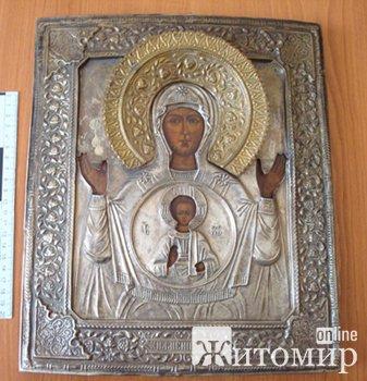 На Житомирщині засуджено громадянина РФ, який намагався перемістити через державний кордон України старовинну ікону