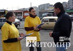 Третина українців думає, що владу краще повністю змінити