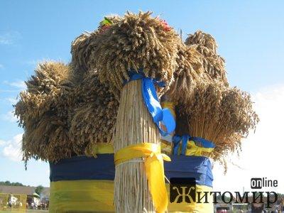 16 вересня в Житомирі пройде свято врожаю «Обжинки-2011»