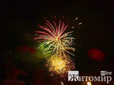 17 вересня Малин святкуватиме 1120 річницю з дня заснування