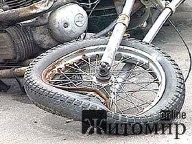 Водій FIATу збив водія мотоцикла