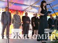 Коростишеву – 512 років!