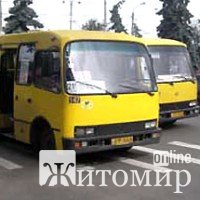 В Житомирі змінюється схема руху міських маршруток