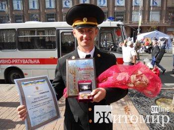 Співробітник МНС Житомирської області «Герой-рятівник року»