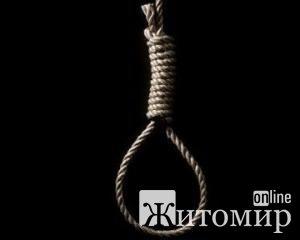13-річна житомирянка покінчила життя самогубством