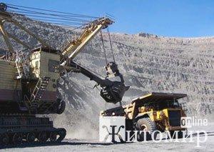 В Житомирской области скоро появится горно-металургический комбинат