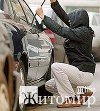 """По Бердичеву прокотилась хвиля автокраж, """"бомбили"""" виключно ВАЗи"""
