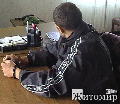 """Бердичівського """"профі"""" з автомобільних крадіжок зловили"""