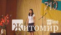 Житомирський «Фронт Змін» взяв участь у відзначенні 710-річчя села Кодня