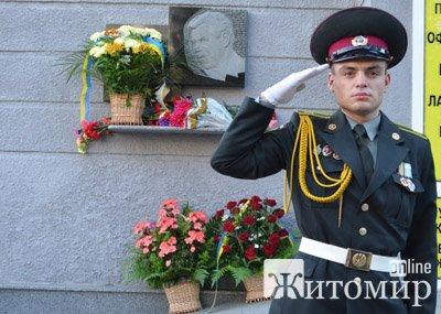 В Житомирі вшанували учасників партизанського руху
