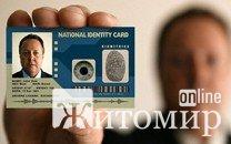 В українців відтепер будуть біометричні паспорти