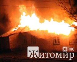 На Житомирщині пожежі забрали життя трьох людей