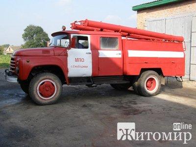 В Бердичівському районі відкрито частину місцевої пожежної охорони