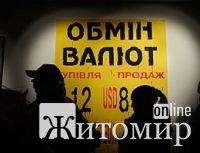Арбузов відступився: Нацбанк дозволить змінювати валюту без паспорта?