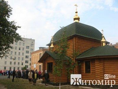 На території міської лікарні Бердичева відкрили храм