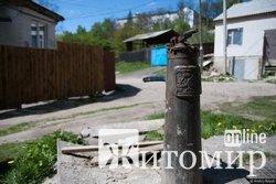 """Житомирводоканал хоче """"очистити"""" місто від водорозбірних колонок"""
