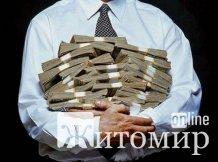 В Житомирі 39 мільйонерів