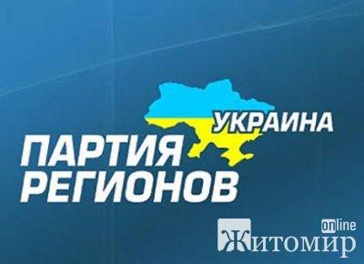 ПР настроена поглотить партию Литвина