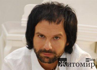 Святослав Вакарчук создал новую группу «96,7»