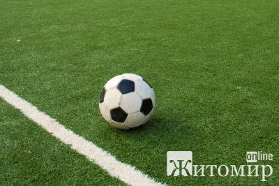 Результати 9-го туру Чемпіонату України з футболу