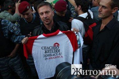 Футболки «Спасибо жителям Донбасса» едут в тур по Украине