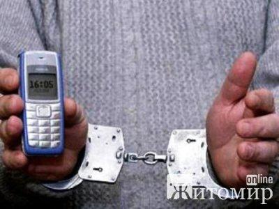 В Житомирі зростає телефонне шахрайство