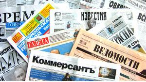 """Пресса России: """"Мы хотим другого президента"""""""