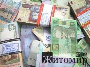 """Житомирський бізнесмен """"кинув"""" Тернопільську укрпошту майже на пів мільйона гривень"""