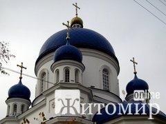 Михайлівський кафедральний собор відзначає 20-ти річчя відродження. ФОТО