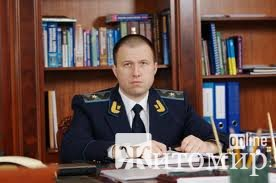Обласну прокуратуру Житомирщини очолив донецький