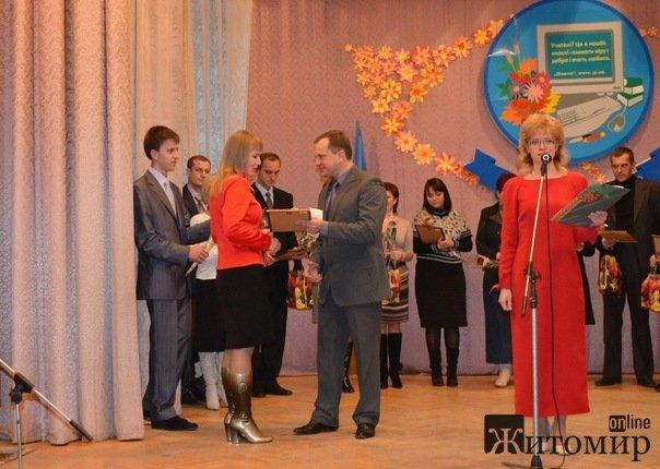 Визначено переможців міського етапу Всеукраїнського конкурсу «Вчитель року – 2012». ФОТО