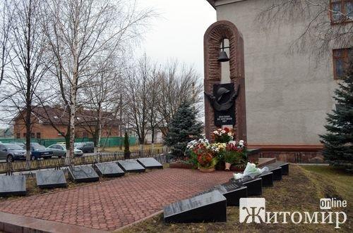 У Житомирі вшанували пам'ять ліквідаторів аварії на ЧАЕС. ФОТО