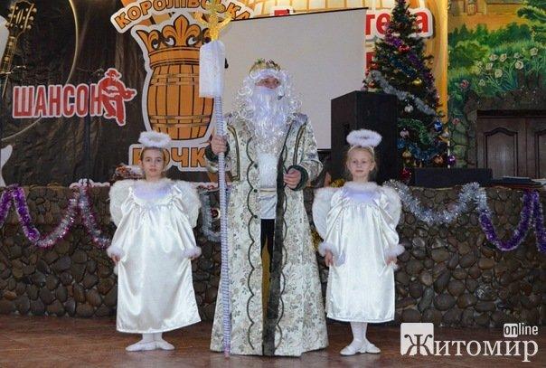 У Житомирі розпочато цикл зимових свят. ФОТО