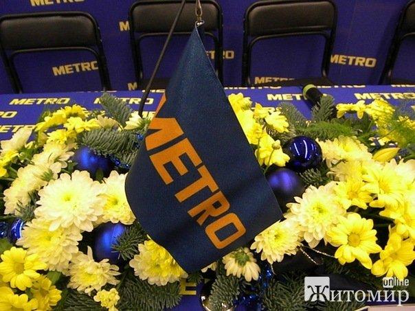 Сьогодні в Житомирі відбулось відкриття МЕТРО. ФОТО.