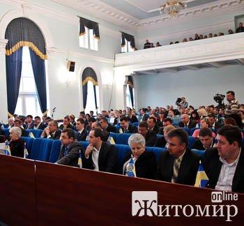 Міські депутати збільшили статутний фонд ТТУ на 2,5 мільйонів гривень