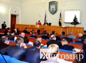 Депутати затвердили новий склад виконкому міської ради