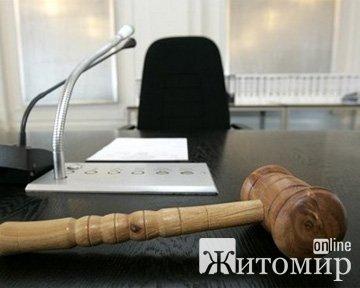 Прокуратура через суд скасовує незаконні рішення голови райдержадміністрації