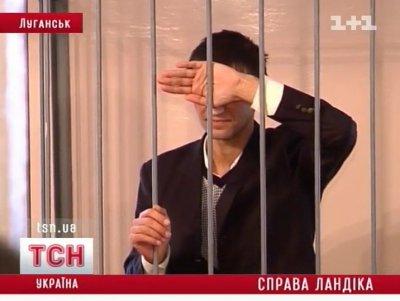 """Роман Ландік збирається з'ясовувати стосунки з каналом """"1+1"""" в Гаазькому суді (Відео)"""
