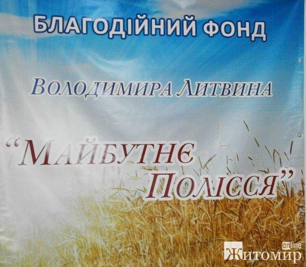 Талановита молодь з Житомирщини отримуватиме Почесні Стипендії Володимира Литвина