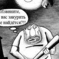 На трасі Житомир-Київ пограбували бізнесменів, відібравши у них півмільйона гривень