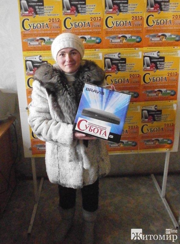 """Народний тижневик """"Субота"""" вітає переможців конкурсу по передплаті. ФОТО"""