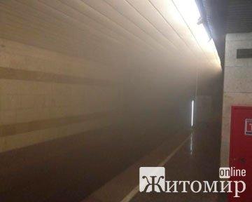 В Киеве горит метро. Хроника проишествий. ФОТО