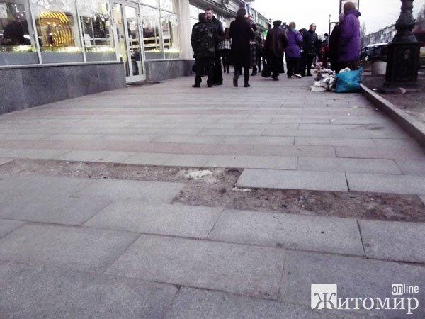 Житомиряни про реконструкцію вул. Московської. ФОТО
