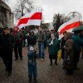 День Волі - заборонене свято в Білорусі.ФОТО
