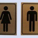В Житомирі знайти громадський туалет можна буде за допомогою навігації
