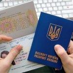 Найдорожче оформлення закордонного паспорту - у Коростишівському районі. ВІДЕО